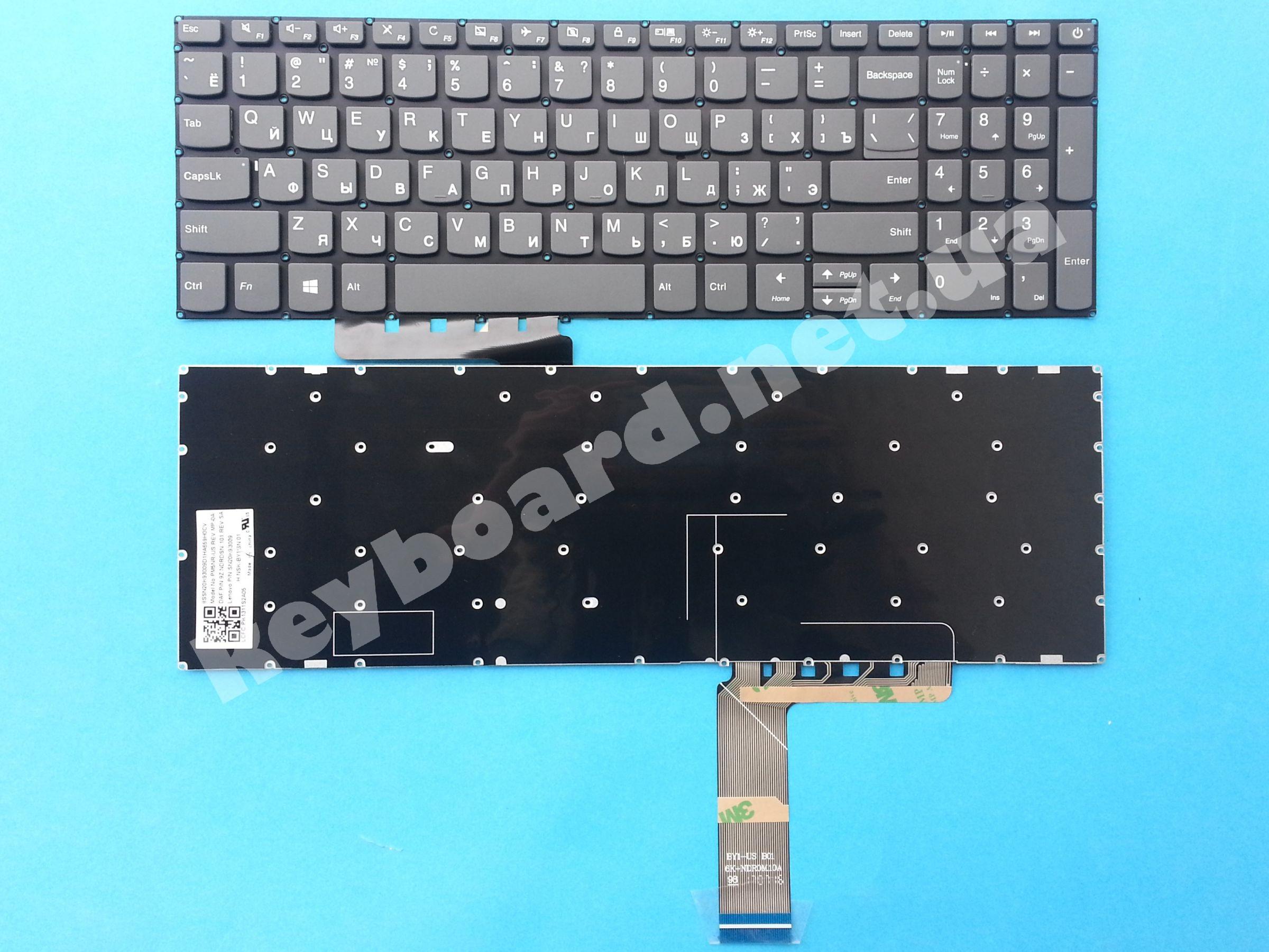 Клавіатура до ноутбука Lenovo Ideapad 320-15IKB